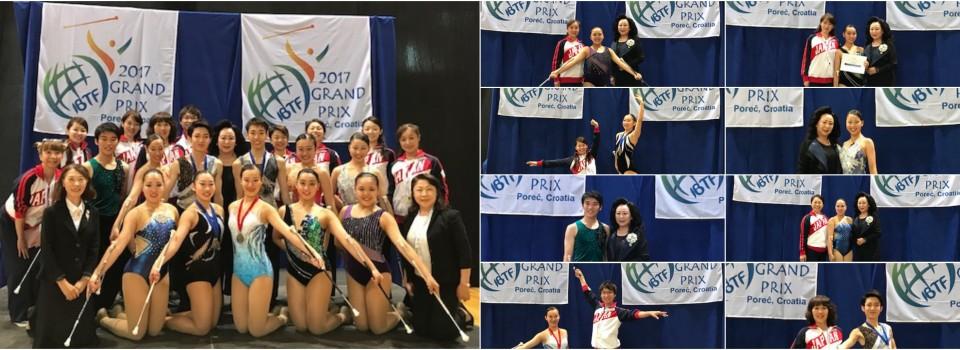 「第9回WBTFインターナショナルカップ・2017年IBTFグランプリ大会 日本代表選手関東支部メンバー」 現地の様子(1)」